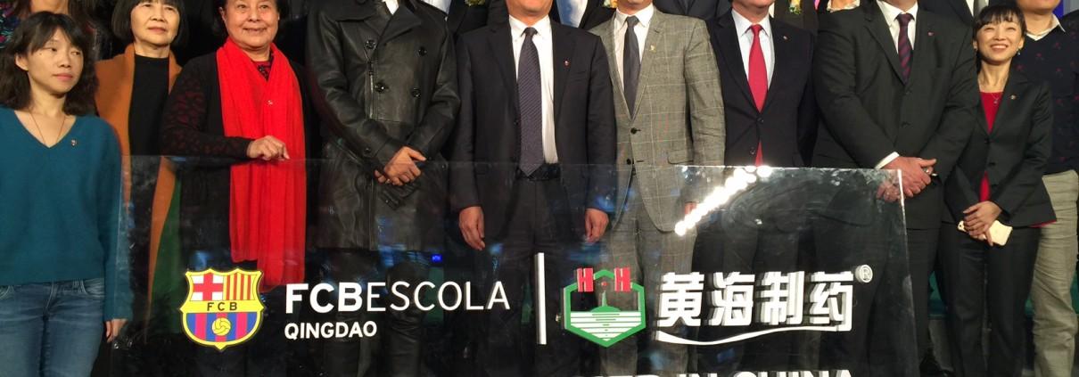 16 Pres FCBEscolaQingdao ( Beijing) nov  còpia